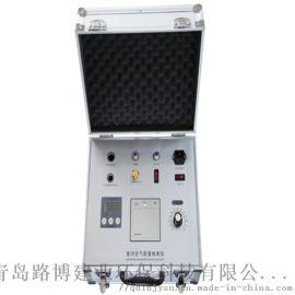 路博火爆**LB-3JM分光打印二合一空气检测仪