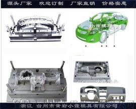 台州注塑模具实力厂家模具供应商加工定制