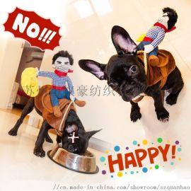 宠物骑马变身装搞笑搞怪狗狗衣服