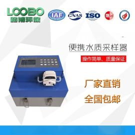 便携式LB-8000D冷藏型户外水质自动采样器
