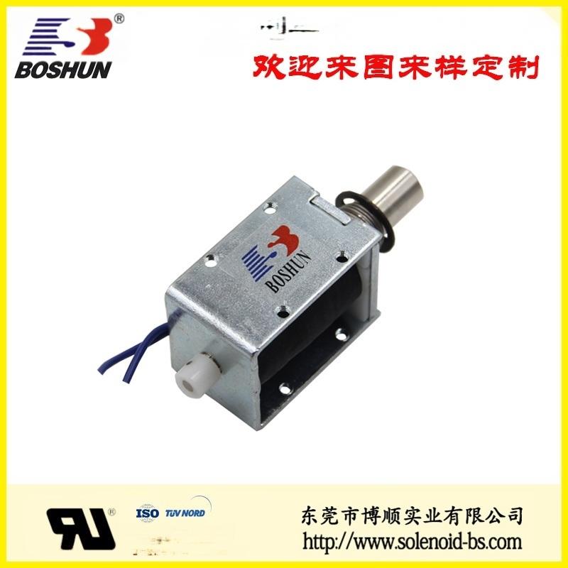 快递柜电磁铁推拉式 BS-1240S-39