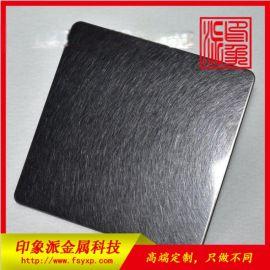 乱纹青黑色 304乱纹不锈钢青黑色彩色装饰板厂家