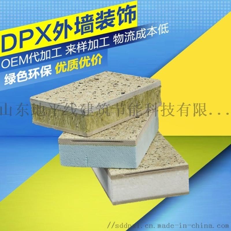 装配建筑一体化保温材料