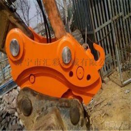 河北厂家直供挖掘机快换接头 液压快速连接器