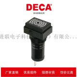 DECA 台湾进联蜂鸣器报警器蜂式鸣器ADP16B