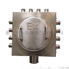 BJX防爆接线箱,不锈钢接线箱,防爆配电接线箱