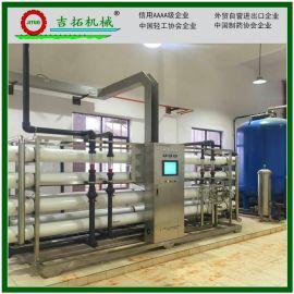 三合一矿泉水灌装机 XGF-24-24-6小瓶灌装