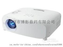 松下PT-BX660C投影机 BX660