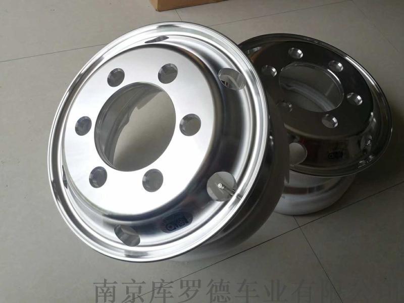鍛造依維柯鋁合金輕量化輪轂1139