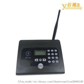 双向对讲系统办公室双工商务呼叫器 酒店银行领导办公室 无线语音双向对讲系统