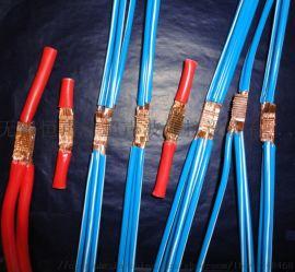 汽车多股铜线束成型加工超声波焊接机