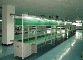 自动化流水线设计 开发 制作 安装维护