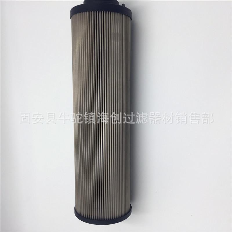 厂家直销  0990D025W/HC/-W 液压油滤芯 钢厂电厂滤芯 可定制