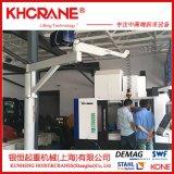 銷售BZD250kg立柱式懸臂起重機  500kg移動式旋臂吊  牆壁吊