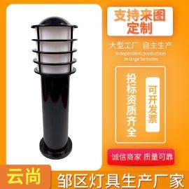 现代景观庭院草坪灯草地灯简约花园灯室外灯户外防水LED灯具