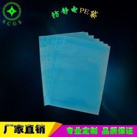 红色蓝色透明PE袋 平口袋自封袋立体袋 内衬防静电包装袋