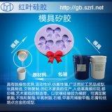 食品级高温硫化硅橡胶