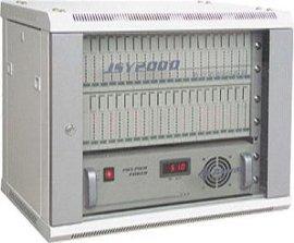 中联数字程控交换机(JSY2000)