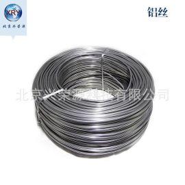 99.999%高純鋁絲3-6mm超細鋁絲 環保鋁絲