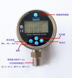 垚鑫科技數顯壓力表 控制表