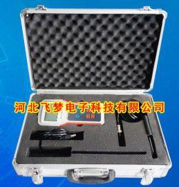 土壤温湿度速测仪,水分墒情测定仪,便携检测仪