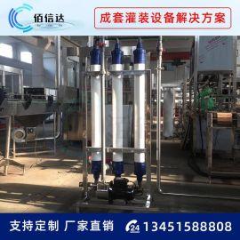 水处理设备大型ro反渗透大流量设备立式直饮净