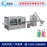 酒水灌装机生产线 食品果汁饮料啤酒灌装机 灌装设备