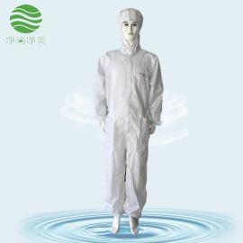 防静电连体服 白色条纹三连体服 无尘车间工作服