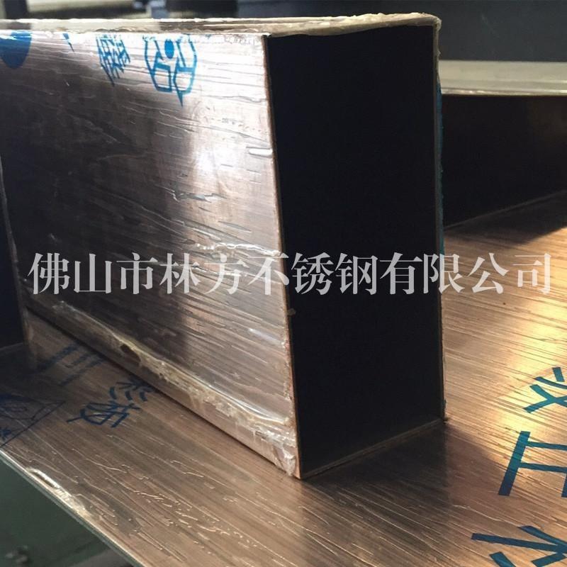 玉林售楼中心亚光拉丝古铜包边线加工 U型线槽定做