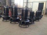 自攪吸耐磨潛水吸沙泵、排沙泵