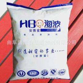 食品级 AK糖 ,大量批发安赛蜜现货库存 包装一公斤
