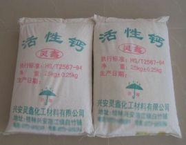 活性轻质碳酸钙(HG/T2567-2006)