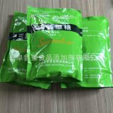 三氯蔗糖現貨供應 金禾三氯蔗糖 食品級