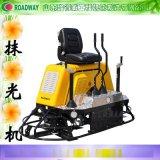 路得威混凝土抹光機的成就屬於中國