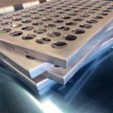 广东厂家现货穿孔铝板孔直径5.0毫米冲孔铝单板