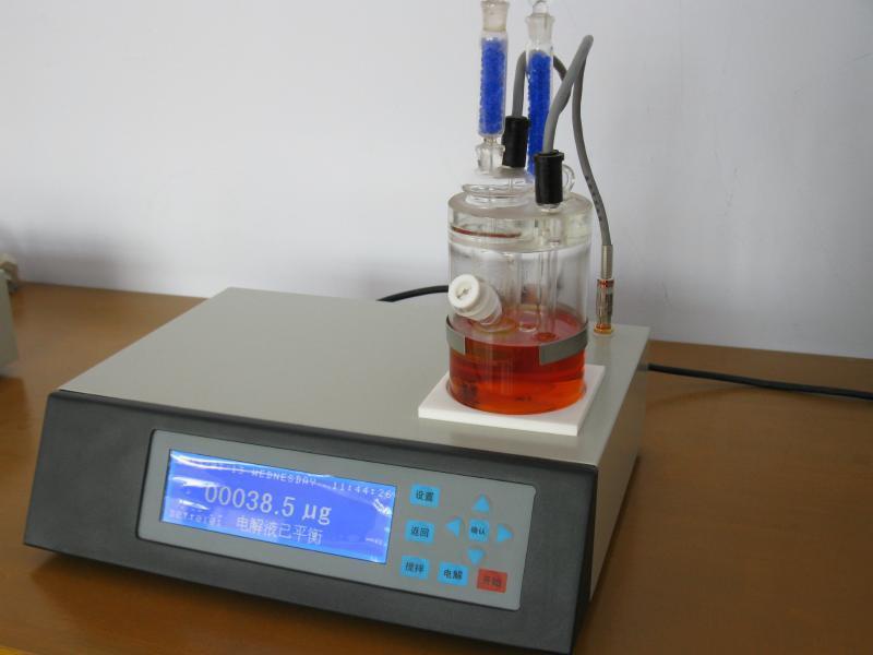 城陽油品水份測定儀,濰坊   份測定儀ZTWS-8A
