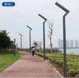 成都7字庭院燈廠家,四川鋁型材路燈廠