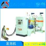 長期供應 優質聚氨酯高壓發泡機 自動聚氨酯高壓發泡機系列