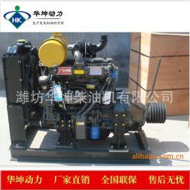 厂家供应广东惠州地区散装水泥罐车用ZH4102柴油机带离合器皮带轮