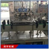 張家港廠家8頭壓蓋機3000次每小時 食品飲料啤酒易拉罐壓蓋機