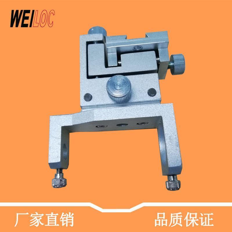 點膠機固定支架配件 矽膠筒固定支架 滴膠機夾具廠家直銷