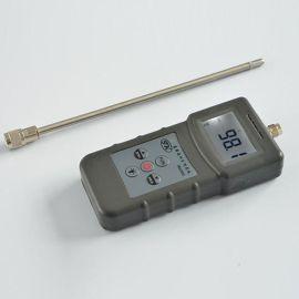 煤炭水分仪 检测煤水分的仪器 MS350煤粉湿度仪