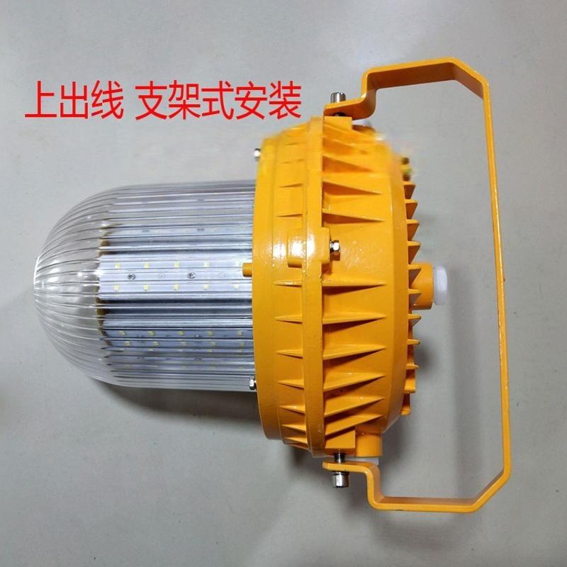 新黎明科创BZD180-50W60W/70W防爆灯