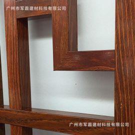 木纹铝窗花、港式铝窗花、复古风格铝窗花,各种样式应有尽有,厂家定制生产