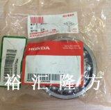 HONDA 91004-PPP-014 深溝球 KOYO DG307217 軸承 91004PPP014