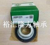 INA RABRB30/72-FA106 外球面軸承帶橡膠皮套RABRB30/72-XL-FA106