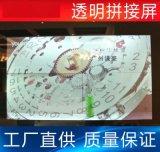 55寸50寸液晶透明屏顯示屏LCD拼接屏透明屏櫥櫃展示櫃OLED透明