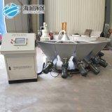 厂家全自动PVC辅料配料机
