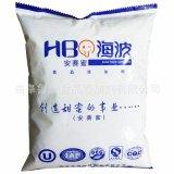 食品级安赛蜜厂家生产AK糖 ,山东厂家供应包装一公斤