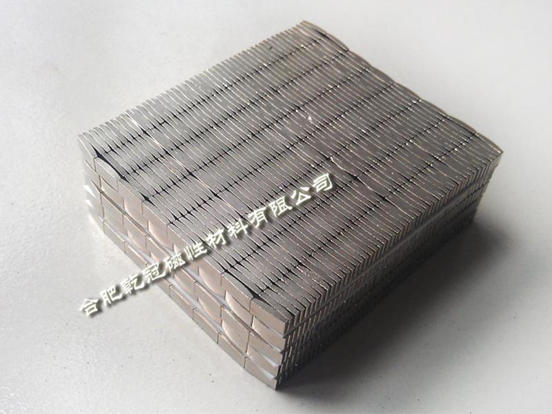 供应钐钴高温磁铁 350度强磁铁 仪器仪表专用磁铁 传感器磁铁